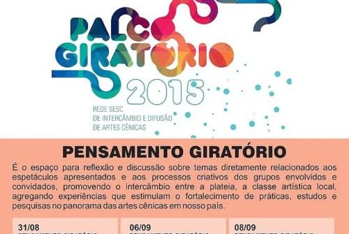 Palco Giratório 2015 – 31.08