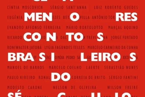 Dica de Livro: Os Cem Menores Contos Brasileiros do Século