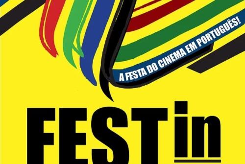 Inscrição FESTin – Festival de Cinema Itinerante da Língua Portuguesa