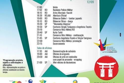 Festival do Japão Rondônia