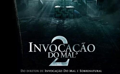 Programação de Cinema: Cine Araújo – 09 a 15/06
