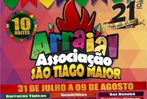 21ª Mostra de Folclore Cultura Popular – Arraial Associação São Tiago Maior – 07/08