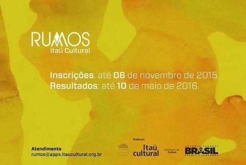 Rumos Itaú Cultural